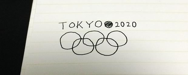 東京五輪エンブレム問題にみる、デザインの難しさ