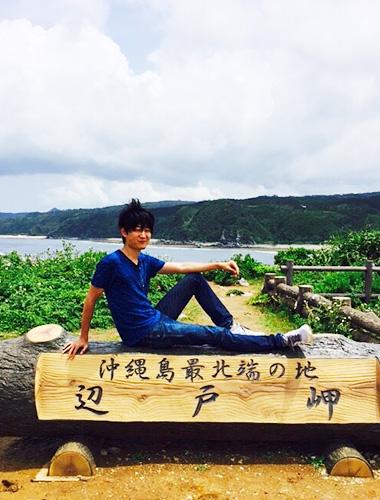 辺戸岬の名札で記念撮影