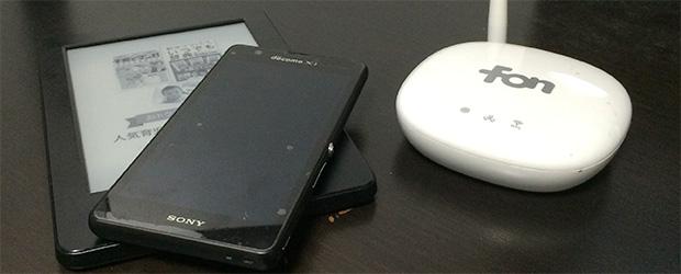 無線LAN(wifi)規格の違い
