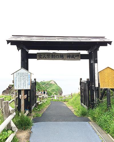 神威岬の入り口にある鳥居