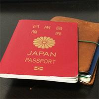 日本の観光産業について
