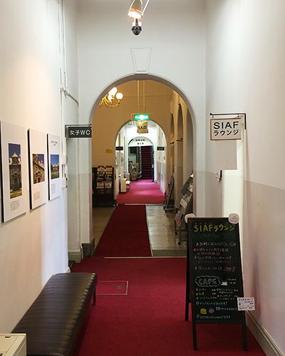 資料館の廊下