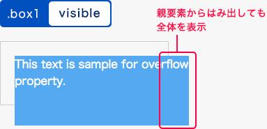 値の設定例1