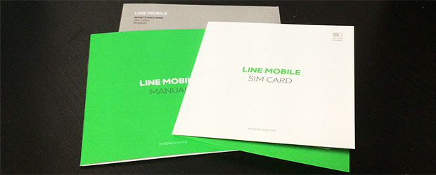 LINEモバイルのSIMカードが届きました