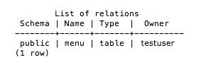 コマンドで出力されたテーブル一覧