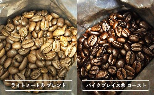 前回の豆と豆の色がはっきり違う