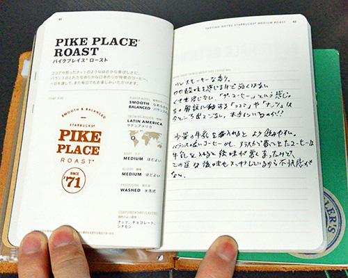COFEE PASSPORTの42、43ページ