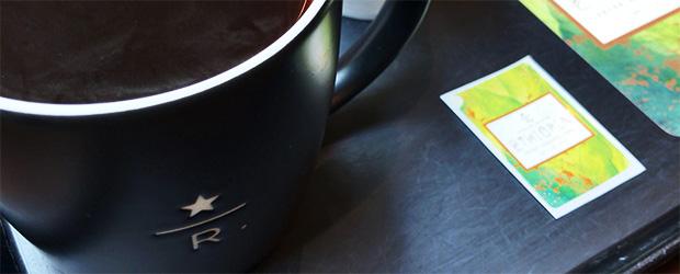 コーヒーの味の違いを探る:エチオピア ケイオン マウンテンファーム
