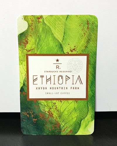 エチオピアの豆について書かれたカード