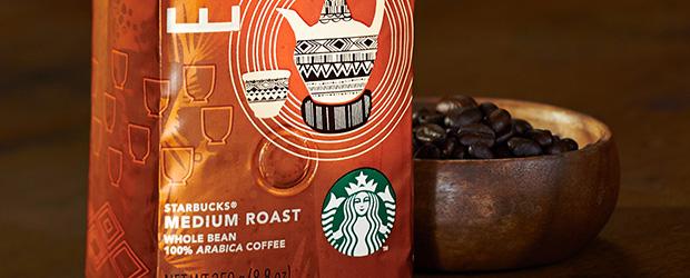 コーヒーの味の違いを探る:エチオピア