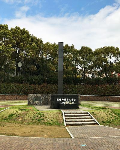 黒御影の石碑