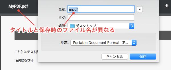 ファイル名を指定しない場合の表示例