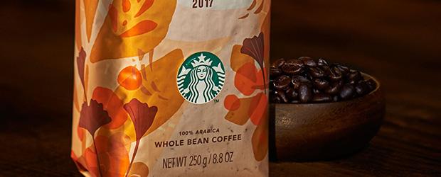 コーヒーの味の違いを探る:オータム ブレンド