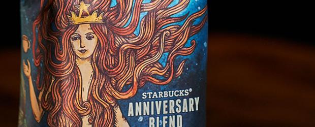 コーヒーの味の違いを探る:スターバックス® アニバーサリー ブレンド