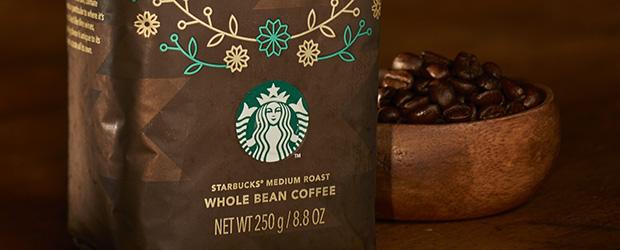 コーヒーの味の違いを探る:グアテマラ カシ シエロ