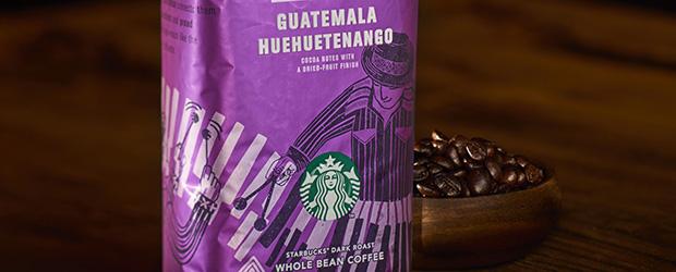 コーヒーの味の違いを探る:グアテマラ ウエウエテナンゴ