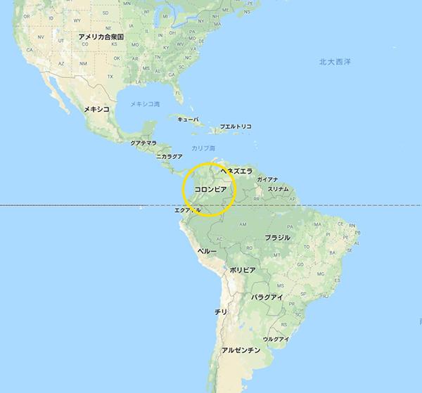 GoogleMapで見たコロンビアの位置