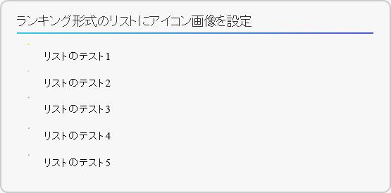 SVGファイルが正しく表示されない例