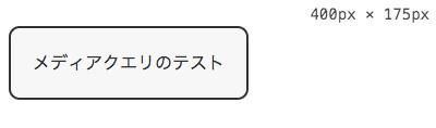 480px以下の端末での表示例