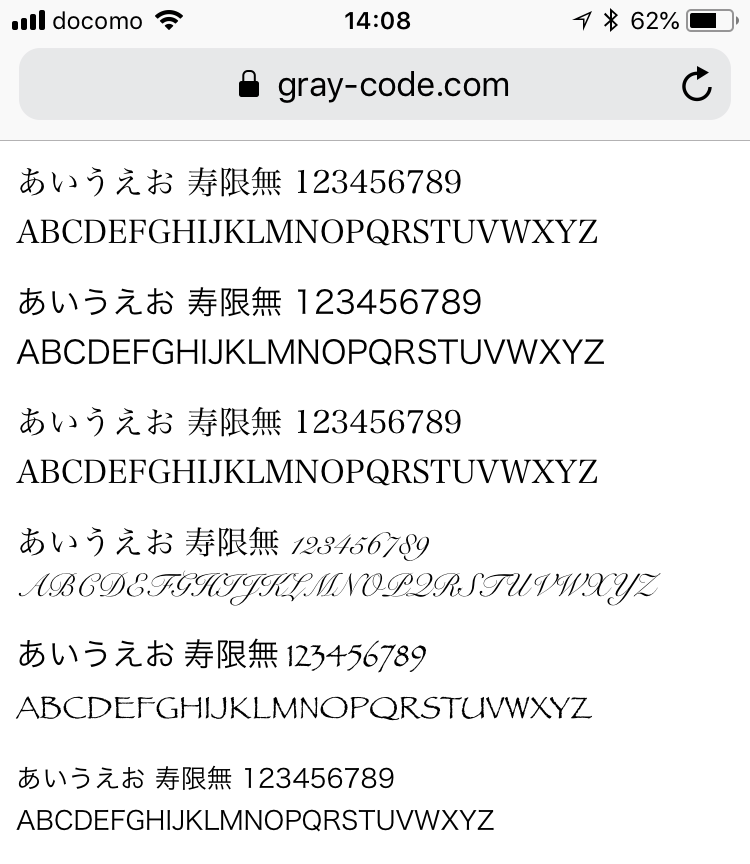 iOS 11.4 / Safari 11.0
