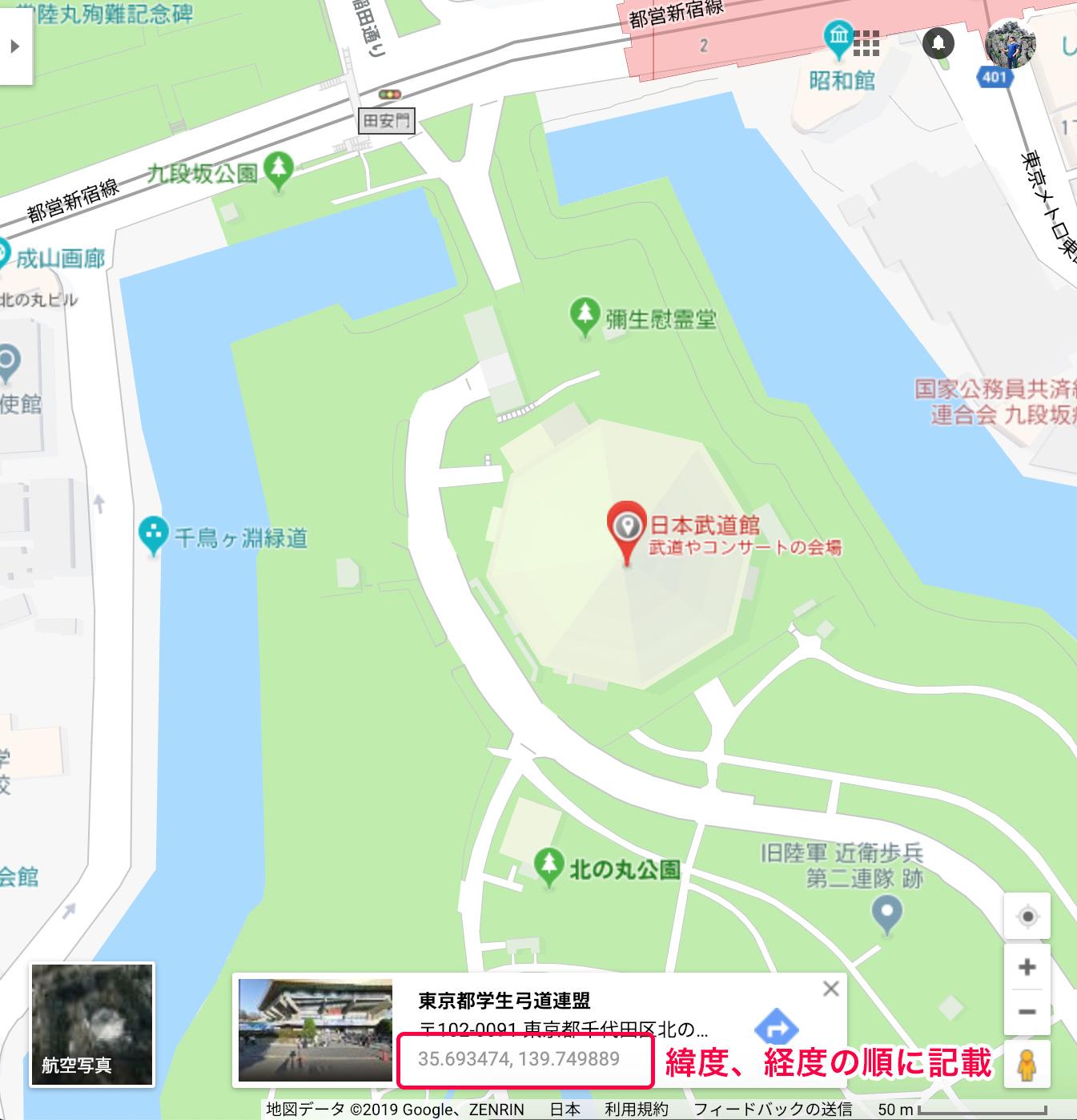 GoogleMapで緯度、経度の表示例