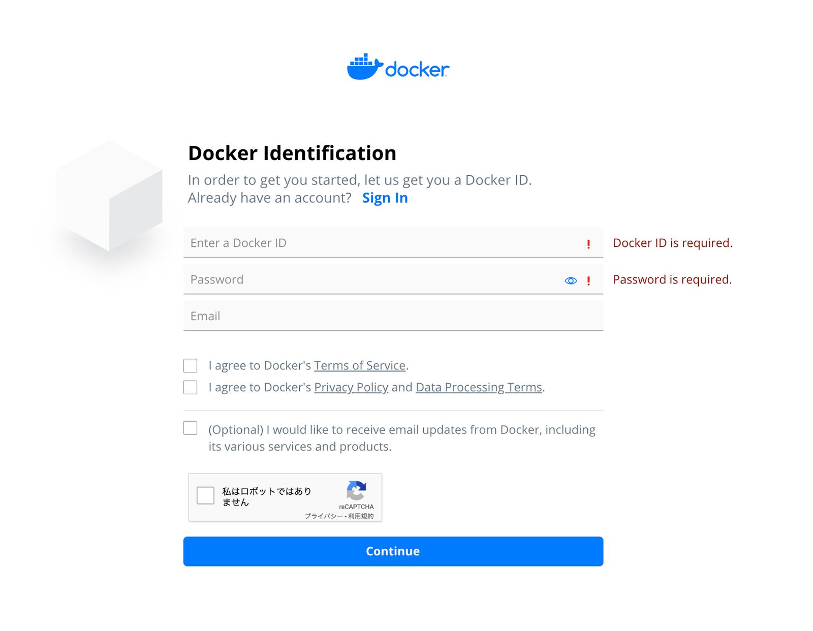 Dockerアカウント作成フォーム