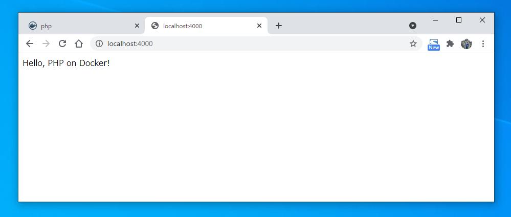 ブラウザからコンテナのPHPファイルを表示