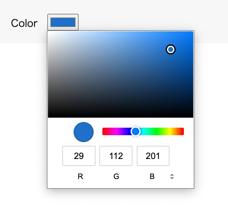 Chromeのカラーピッカー表示例