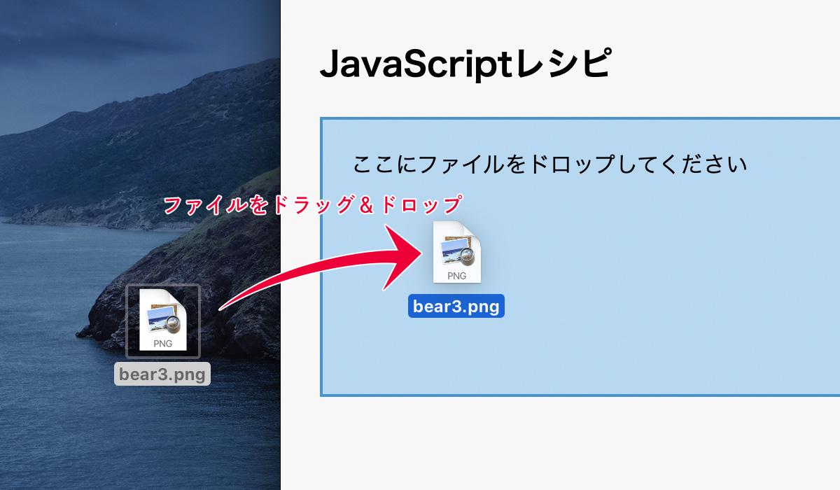 ファイルの選択例